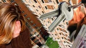 Прокуратура вернула квартиру ребенку-сироте, которой незаконно завладели мошенники