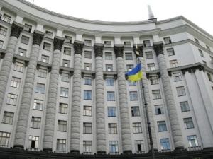 В Кабмине определились, сколько денег готовы выплатить украинцам к 5 мая