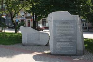 В Запорожье памятник чернобыльцам «строят» двадцать лет