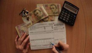 Жители Запорожской области задолжали коммунальщикам почти миллиард гривен