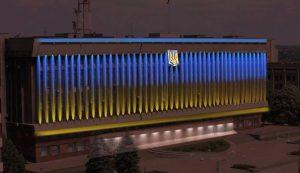 Здание облгосадминистрации украсят патриотической подсветкой
