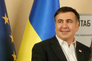 Саакашвили все же посетит Запорожье, но 21 марта