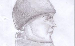 Запорожская полиция разыскивает убийцу - фоторобот