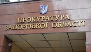 Прокуратура посоветовала предприятиям уделять больше внимания защитным сооружениям