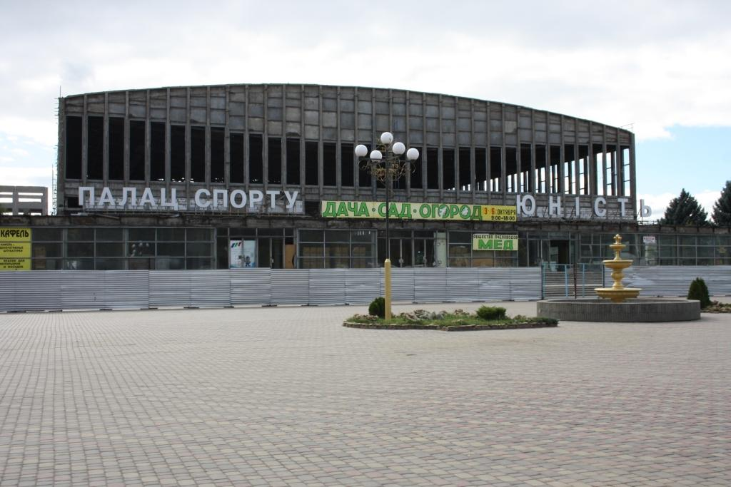 В Запорожье создали ликвидационную комиссию для «Юности»