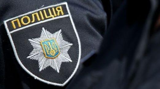В Шевченковском районе ограбили банк