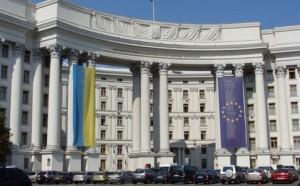 В МИД Украины выразили обеспокоенность нагорно-карабахским конфликтом