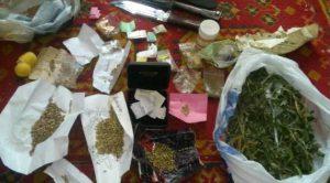 Полиция задержала вооруженного наркодилера