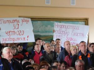 Работники запорожского завода вышли на забастовку и написали письмо президенту (документ)