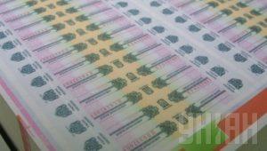 Местные бюджеты Запорожского региона пополнились акцизным налогом на 101,7 млн грн