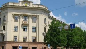В Запорожье будут вновь судить офицеров СБУ, которые присвоили себе звание участников АТО