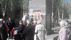 Декоммунизация не поможет: В Мелитополе фанаты Ленина празднуют его день рождения