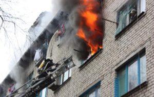 Запорожские спасатели ликвидировали пожар в общежитии