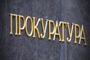Боевик ДНР приговорен к 8 годам лишения свободы