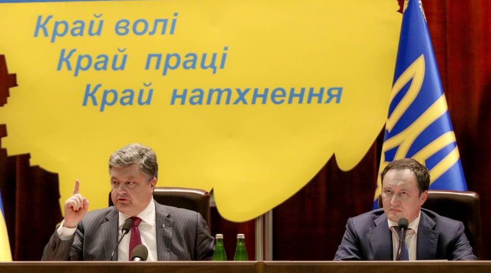 Президент дал первый «приказ» запорожскому губернатору Брылю