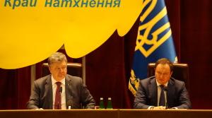 Порошенко представил Брыля в качестве губернатора Запорожской области