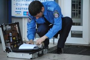 Подробности ограбления «Метабанка» в Шевченковском районе (ОБНОВЛЕНО)