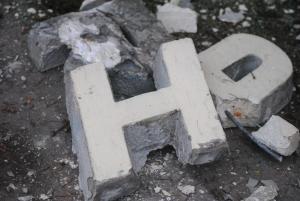 Вместо тревожной молодости осталась разбитая комсомольская «азбука»