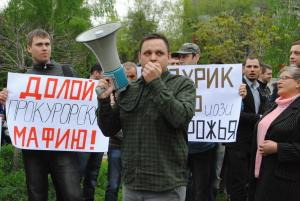 Запорожцы хотят очистить прокуратуру от коррупции