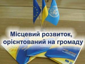 Запорожская область получила полмиллиона гривен на снижение безработицы на селе