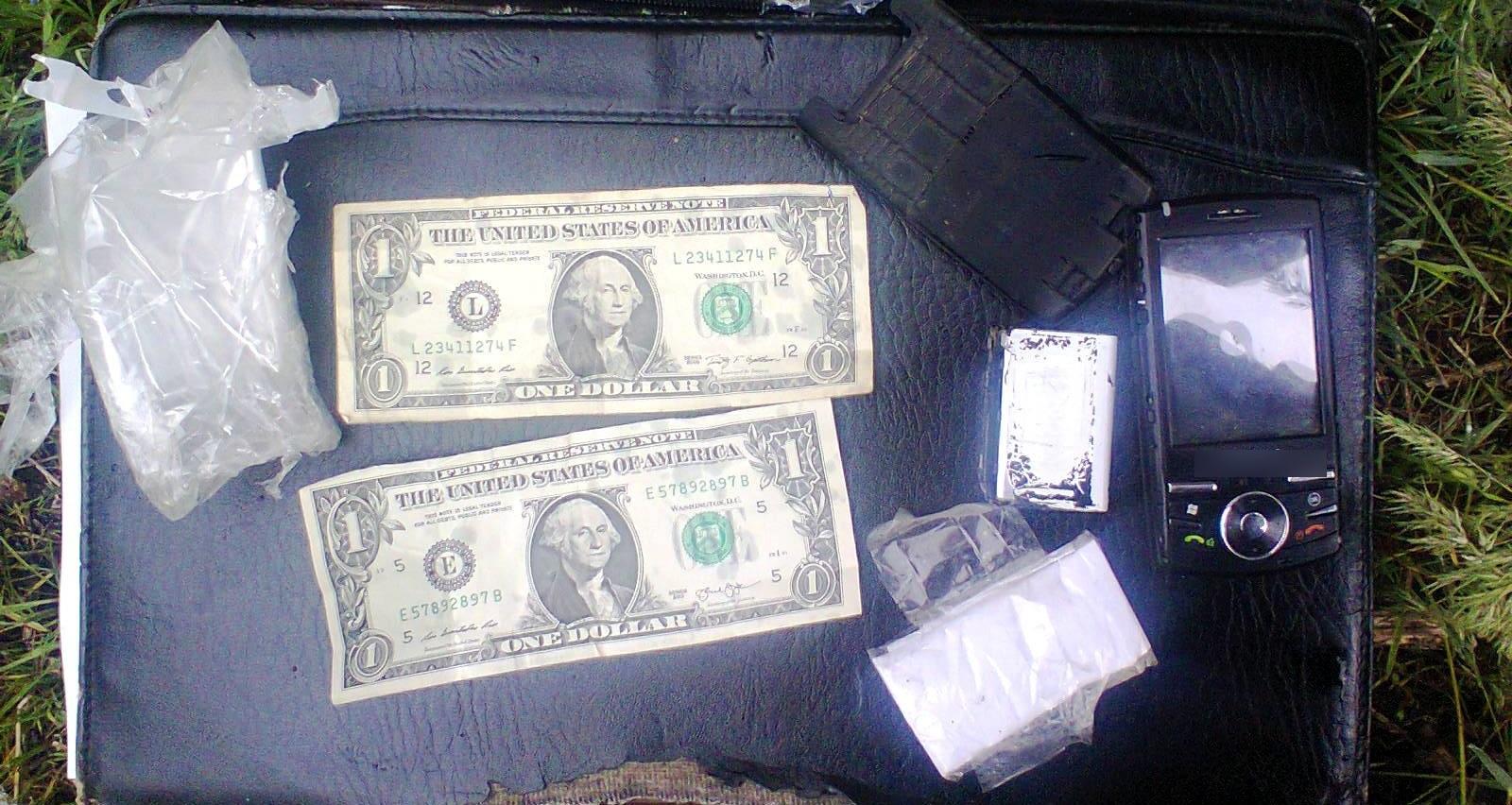 В Каменскую колонию перебросили 2 доллара