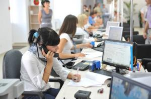 Запорожским плательщикам предоставлено почти 34 тысяч админуслуг