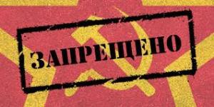 Декоммунизация продолжается: Гудыменко, Кремлевская, Союзная – список улиц, которые уйдут в прошлое