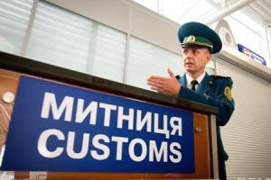 Запорожских таможенников-коррупционеров направили в столичный ИВС