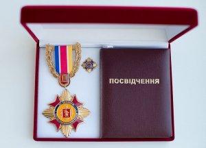 От активиста Майдана до заслуженного машиностроителя: Кого и за что в марте наградил Самардак