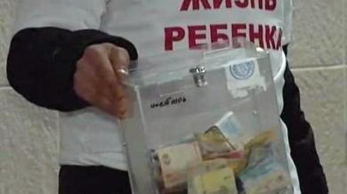 В Запорожье полиция подозревает военнослужащего в воровстве денег из благотворительного бокса