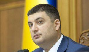 ВР проголосовала за нового премьер-министра Украины