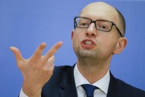 Должность премьер-министра «принесла» семье Яценюка 81 тысячу гривен