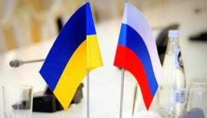 В Бердянске намерены разорвать побратимские связи с российскими городами