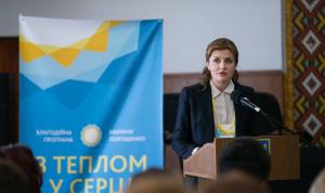 Марина Порошенко научила запорожских педагогов работать с детьми с особенными потребностями