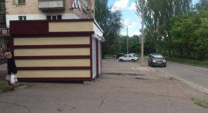 Запорожский бизнесмен жалуется на МАФ, перекрывший вид на его магазин