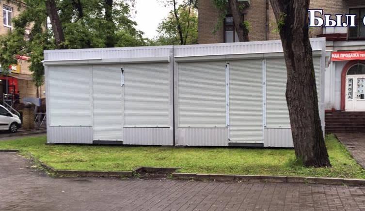 На бульваре Шевченко демонтировали скандальный МАФ