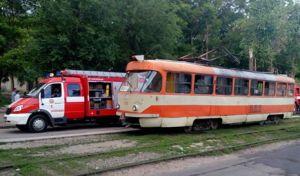 В ГСЧС назвали причину задымления в запорожском трамвае