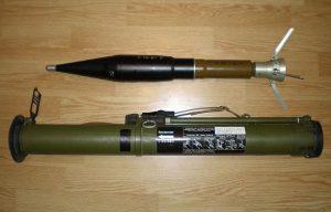 Запорожец обнаружил на берегу Днепра выстрел к «РПГ-9»