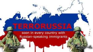 Бердянский исполком направит письма российским городам-побратимам