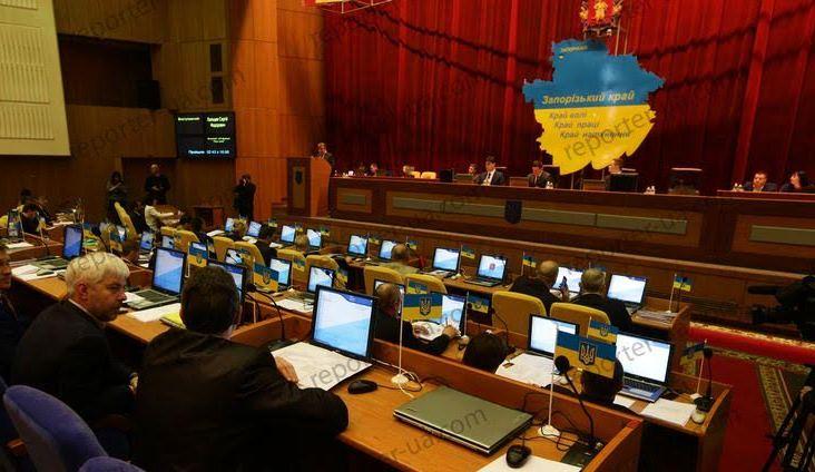 Облсовет попросит Кабмин отменить «газовое» решение