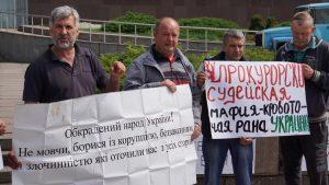 Правый сектор - прокурору Шацкому: Убирайся вон из Запорожья