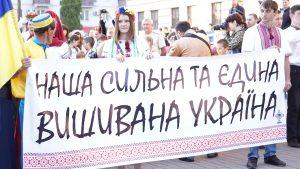 Запорожцы отметили День вышиванок парадом – фоторепортаж