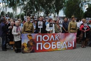 В парке Климова прошла масштабная акция «Полк Победы»