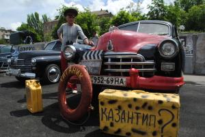 В Запорожье прошел фестиваль ретро автомобилей - фоторепортаж