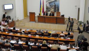 Чтобы эффективно управлять жилыми домами, запорожские депутаты создали новое КП