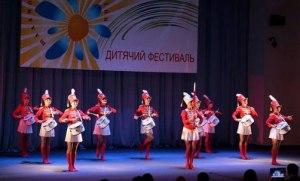 Проживающие в Запорожье поляки откроют мемориальный знак и доску, а также проведут национальный праздник