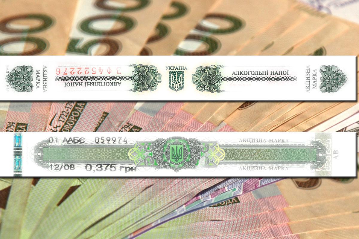 Местные бюджеты Запорожской области получили 142 млн грн за проданные сигареты и алкоголь – инфографика