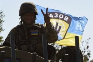 Официально: Бердянский Азов все-таки отметит вторую годовщину своего существования