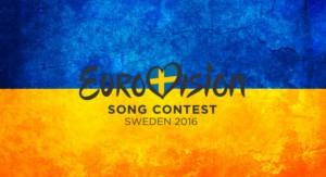 Министр культуры уверен, что спонсоры помогут Украине провести «Евровидение»