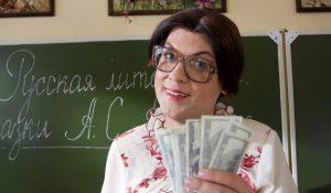 Безналичный расчет: Депутаты введут мораторий на сбор наличных денег с родителей в школах и садах Запорожья